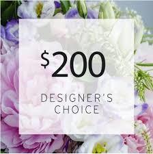 Designers Choice $200